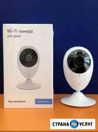 WiFi Камера для дома Ахтубинск