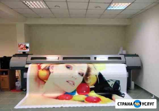 Баннеры изготовление и печать все виды Шахты