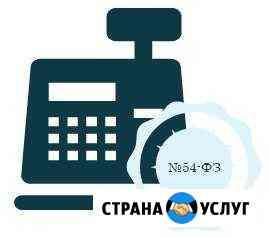 Регистрация, ремонт онлайн касс Симферополь
