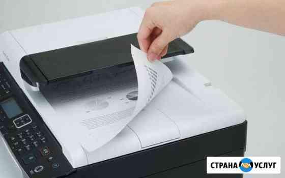 Cканирование. Печать, копирование. Набор текста Иркутск