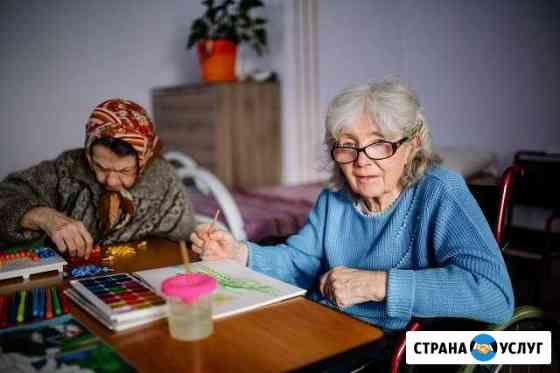 Пансионат для престарелых людей Одинцово