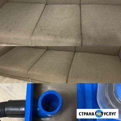 Химчистка мебели Одинцово