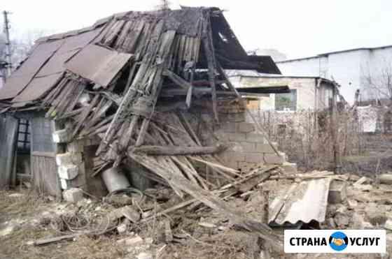 Вывоз мусора Демонтаж строений Псков
