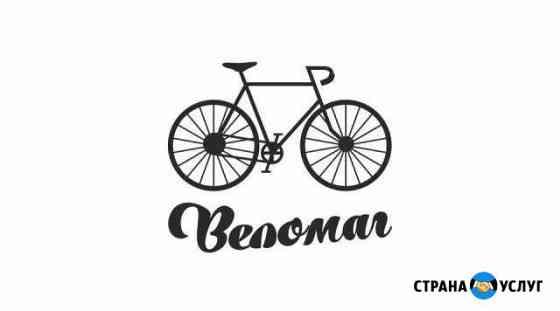 Велоремонт Астрахань