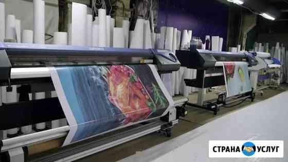Печать баннера любых размеров Волгоград
