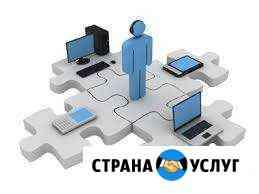 Услуги системного администратора Омск