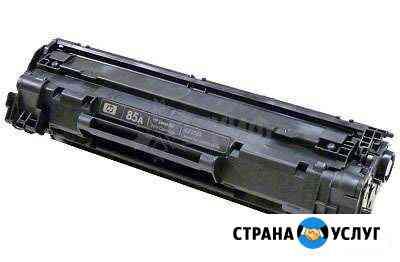 Заправка лазерных картриджей Омск