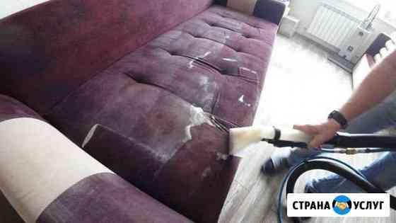 Химчистка мебели в Омске и Области Омск