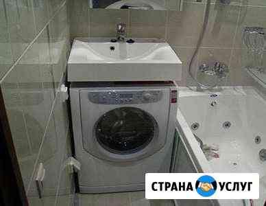 Установка стиральной машинки Астрахань