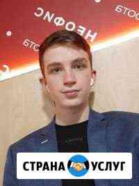 Настройка рекламы Екатеринбург