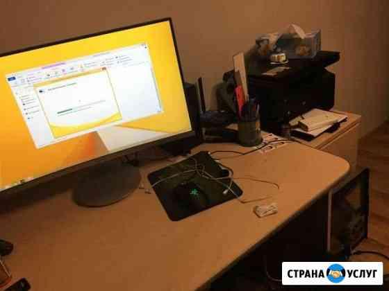 Ремонт ноутбуков и компьютеров Иркутск