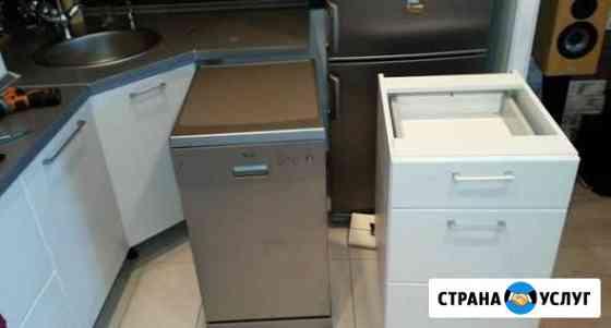 Установка посудомоечной машинки Астрахань