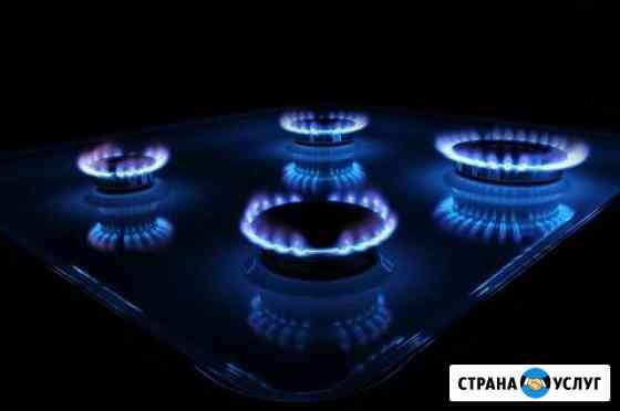 Подключение газовой плиты. Установка газовой плиты Омск