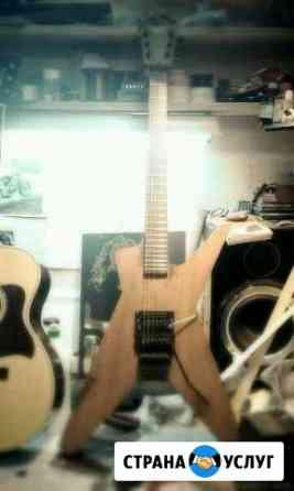Ремонт гитар. Гитарный мастер Иркутск