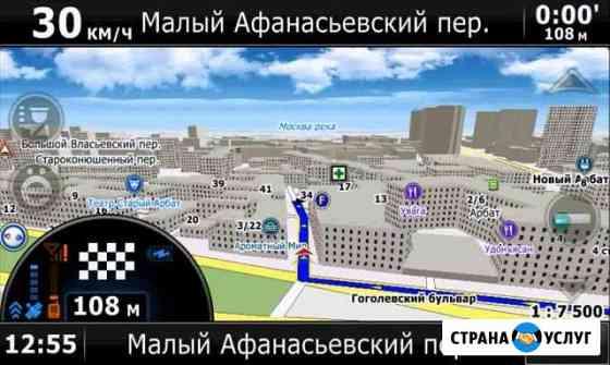 Обновление карт навигации Омск