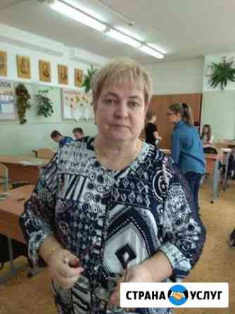 Репетитор по русскому языку Одинцово