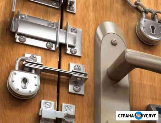 Установка замков ремонт гаражных ворот.сварщик Шахты