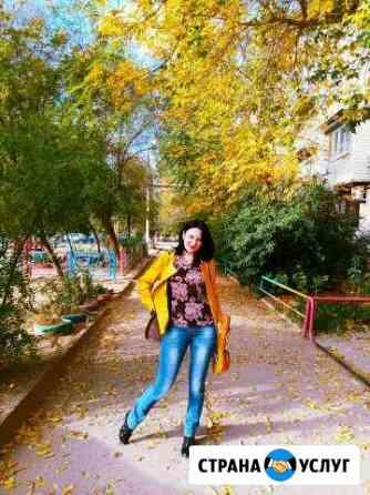 Няня с пед.образованием для вашего ребёнка Астрахань