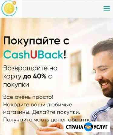 Маркетинг Пермь