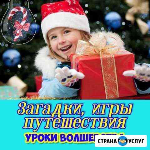 Новогоднее Видео-поздравление от Деда Мороза Краснодар