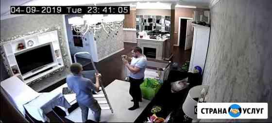Видеонаблюдение Одинцово