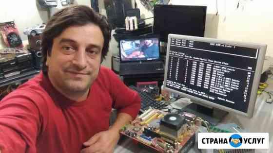 Компьютерный Мастер - Выезд на Дом Астрахань