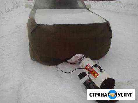 Отогрев любых авто Иркутск