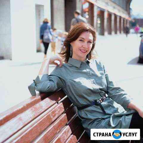 Курс стилиста-имиджмейкера Эксперт стиля Одинцово