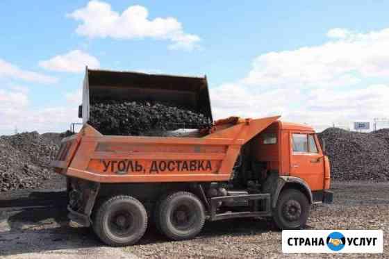 Вывоз строительного мусора Новокузнецк
