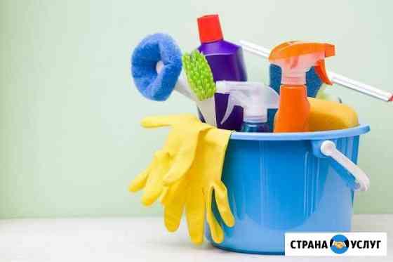 Уборка квартир Одинцово