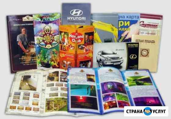 Печать визиток листовок буклетов календари афиши Киров