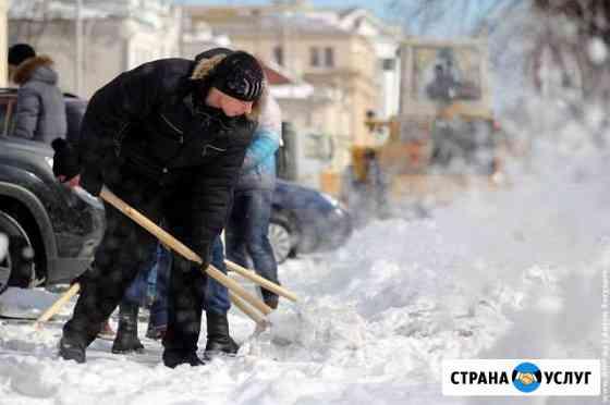 Снег уборка любой сложности Барнаул