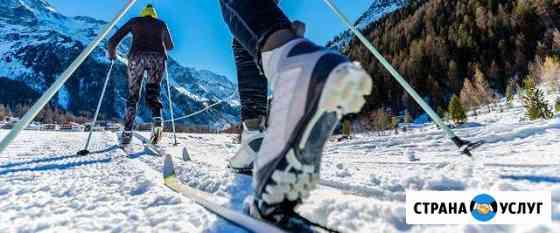 Т.О, ремонт беговых, горных лыж и сноубордов Иркутск