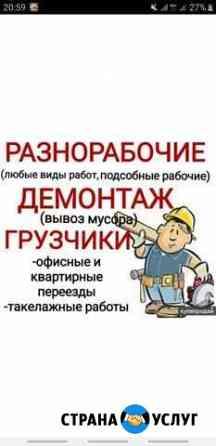 Грузоперевозки Иркутск