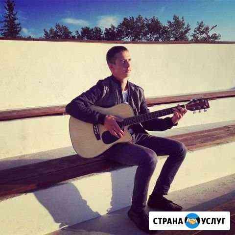 Обучаю играть на гитаре Иркутск