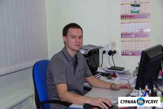 Компьютерный Мастер - Выезд на Дом Омск