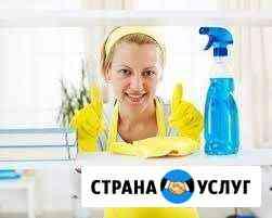 Уборка (Клининг) частным лицам и организациям. нам Горно-Алтайск