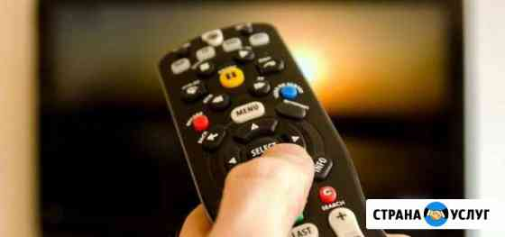 Подключение и настройка цифрового телевидения Астрахань