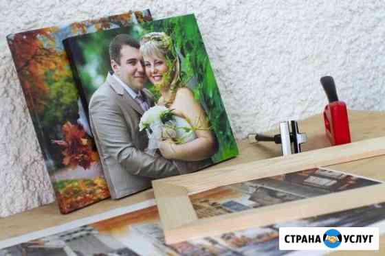 Распечатка до 1,6 м., фото на холсте, полиграфия Ижевск