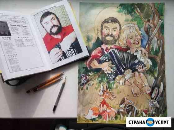 Портреты и Шаржи по фото на заказ Иркутск