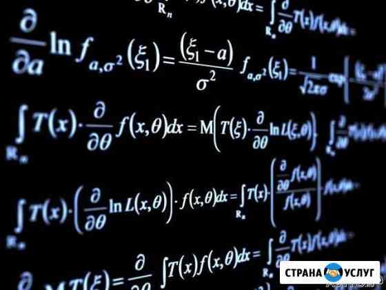 Разработка программ для фирм и офисов Омск