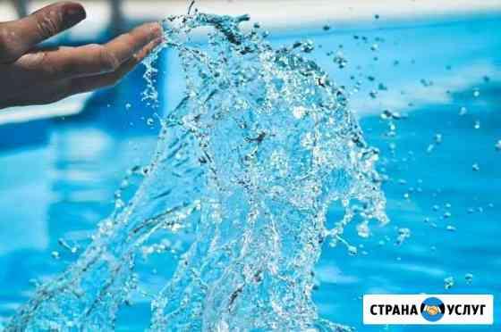 Обслуживание бассейнов Одинцово