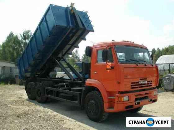 Вывоз строительного мусора и снега 24 часа Одинцово