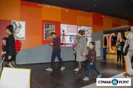 Размещение видеорекламы в трц ярмарка Астрахань