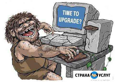 Модернизация комьютера или ноутбука, ремонт Омск