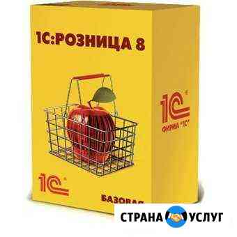Внедрение, настройка 1С и торгового оборудования Омск