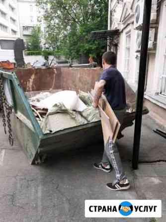 Вывоз мусора и метала бесплатно.Грузчики Одинцово