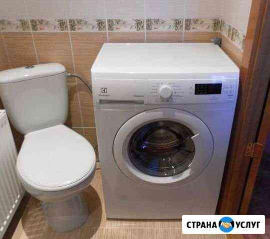 Установка стиральной машины Астрахань
