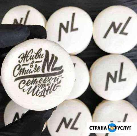 Пищевая печать вашего логотипа и не только Иркутск