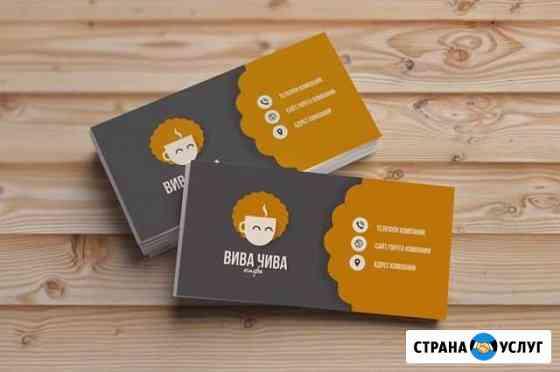 Дизайн Казань